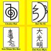 Os quatro símbolos sagrados do Reiki
