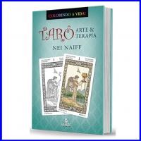 Nei Naiff lança novo livro, diferenciado, de Tarô