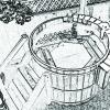 Banho de Ofurô melhora a circulação sanguínea